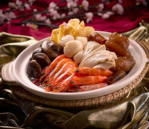 seafood-treasure-pot-kwee-zeen